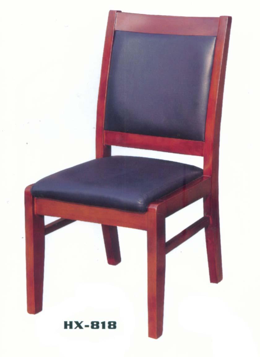 船用扶手椅